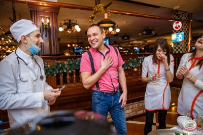 Похмельные вечеринки, 2 января 2019 - Ресторан «Максимилианс» Красноярск - 1