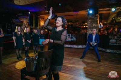 Похмельные вечеринки, 2 января 2019 - Ресторан «Максимилианс» Красноярск - 11