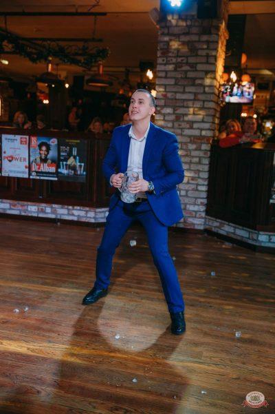 Похмельные вечеринки, 2 января 2019 - Ресторан «Максимилианс» Красноярск - 12