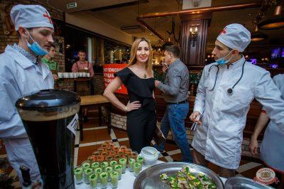 Похмельные вечеринки, 2 января 2019 - Ресторан «Максимилианс» Красноярск - 2