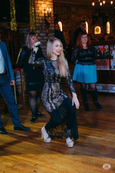 Похмельные вечеринки, 2 января 2019 - Ресторан «Максимилианс» Красноярск - 22