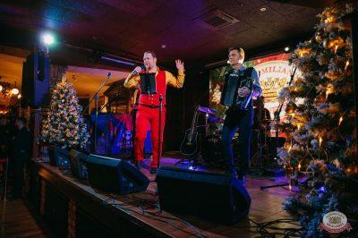 Похмельные вечеринки, 2 января 2019 - Ресторан «Максимилианс» Красноярск - 29