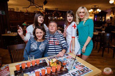 Похмельные вечеринки, 2 января 2019 - Ресторан «Максимилианс» Красноярск - 31