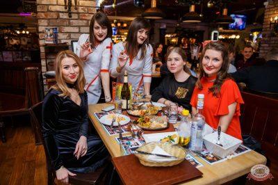 Похмельные вечеринки, 2 января 2019 - Ресторан «Максимилианс» Красноярск - 34