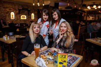 Похмельные вечеринки, 2 января 2019 - Ресторан «Максимилианс» Красноярск - 36