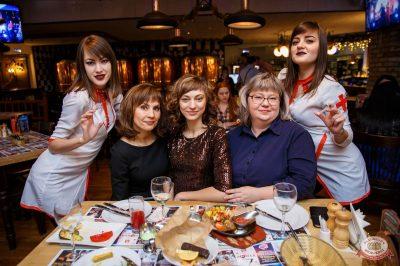 Похмельные вечеринки, 2 января 2019 - Ресторан «Максимилианс» Красноярск - 37