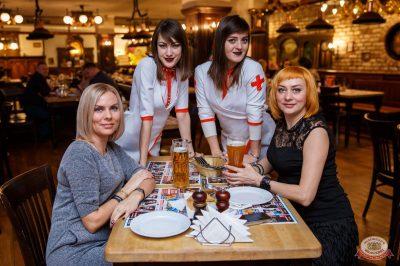 Похмельные вечеринки, 2 января 2019 - Ресторан «Максимилианс» Красноярск - 38
