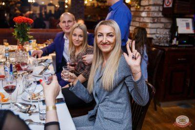 Похмельные вечеринки, 2 января 2019 - Ресторан «Максимилианс» Красноярск - 40