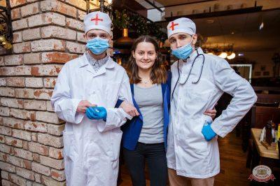 Похмельные вечеринки, 2 января 2019 - Ресторан «Максимилианс» Красноярск - 41