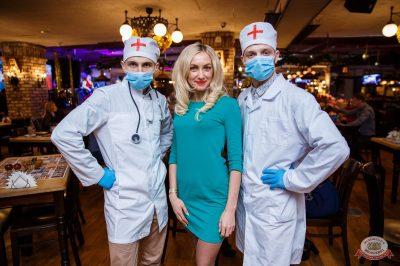 Похмельные вечеринки, 2 января 2019 - Ресторан «Максимилианс» Красноярск - 43