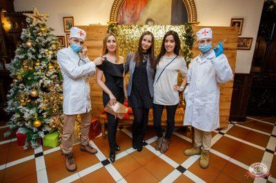 Похмельные вечеринки, 2 января 2019 - Ресторан «Максимилианс» Красноярск - 5