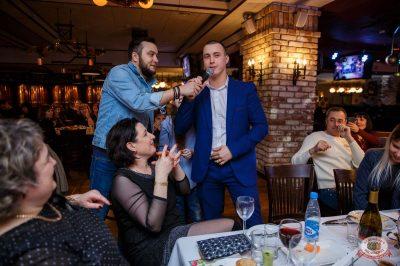 Похмельные вечеринки, 2 января 2019 - Ресторан «Максимилианс» Красноярск - 7