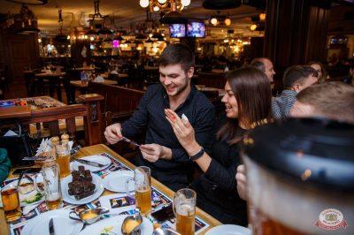 Похмельные вечеринки, 2 января 2019 - Ресторан «Максимилианс» Красноярск - 8