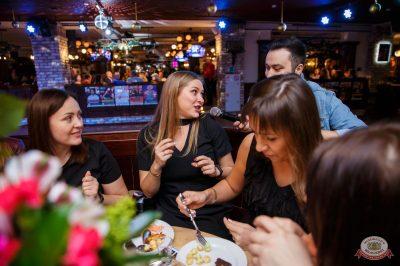 Похмельные вечеринки, 2 января 2019 - Ресторан «Максимилианс» Красноярск - 9