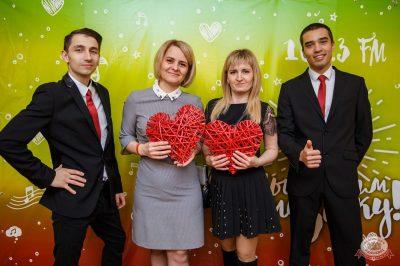 Вечеринка Love Power, 12 января 2019 - Ресторан «Максимилианс» Красноярск - 1