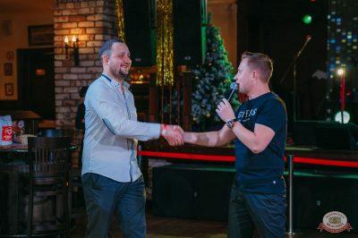 Вечеринка Love Power, 12 января 2019 - Ресторан «Максимилианс» Красноярск - 10
