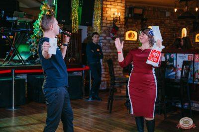 Вечеринка Love Power, 12 января 2019 - Ресторан «Максимилианс» Красноярск - 11