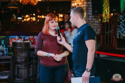 Вечеринка Love Power, 12 января 2019 - Ресторан «Максимилианс» Красноярск - 12