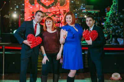 Вечеринка Love Power, 12 января 2019 - Ресторан «Максимилианс» Красноярск - 13