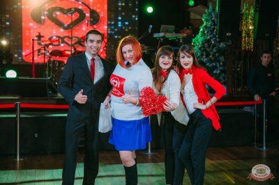 Вечеринка Love Power, 12 января 2019 - Ресторан «Максимилианс» Красноярск - 15