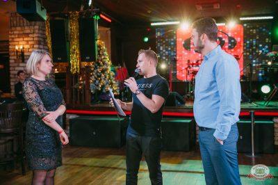 Вечеринка Love Power, 12 января 2019 - Ресторан «Максимилианс» Красноярск - 17