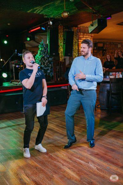 Вечеринка Love Power, 12 января 2019 - Ресторан «Максимилианс» Красноярск - 18