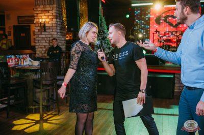 Вечеринка Love Power, 12 января 2019 - Ресторан «Максимилианс» Красноярск - 19