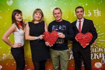 Вечеринка Love Power, 12 января 2019 - Ресторан «Максимилианс» Красноярск - 2