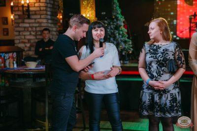 Вечеринка Love Power, 12 января 2019 - Ресторан «Максимилианс» Красноярск - 23