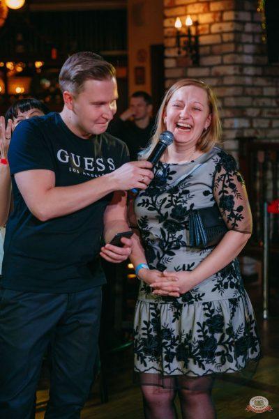 Вечеринка Love Power, 12 января 2019 - Ресторан «Максимилианс» Красноярск - 24