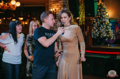Вечеринка Love Power, 12 января 2019 - Ресторан «Максимилианс» Красноярск - 25