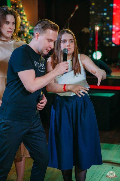 Вечеринка Love Power, 12 января 2019 - Ресторан «Максимилианс» Красноярск - 26