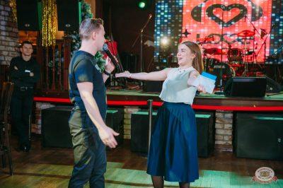 Вечеринка Love Power, 12 января 2019 - Ресторан «Максимилианс» Красноярск - 29