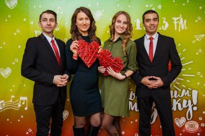 Вечеринка Love Power, 12 января 2019 - Ресторан «Максимилианс» Красноярск - 3