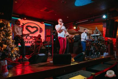 Вечеринка Love Power, 12 января 2019 - Ресторан «Максимилианс» Красноярск - 30
