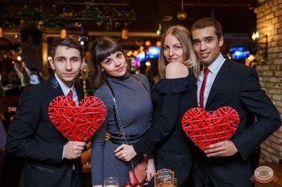 Вечеринка Love Power, 12 января 2019 - Ресторан «Максимилианс» Красноярск - 32
