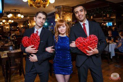 Вечеринка Love Power, 12 января 2019 - Ресторан «Максимилианс» Красноярск - 33