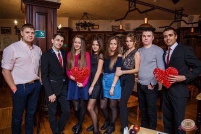 Вечеринка Love Power, 12 января 2019 - Ресторан «Максимилианс» Красноярск - 34