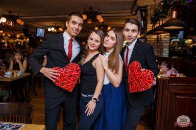 Вечеринка Love Power, 12 января 2019 - Ресторан «Максимилианс» Красноярск - 35