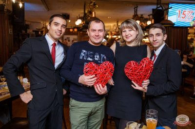 Вечеринка Love Power, 12 января 2019 - Ресторан «Максимилианс» Красноярск - 36