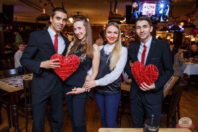 Вечеринка Love Power, 12 января 2019 - Ресторан «Максимилианс» Красноярск - 37