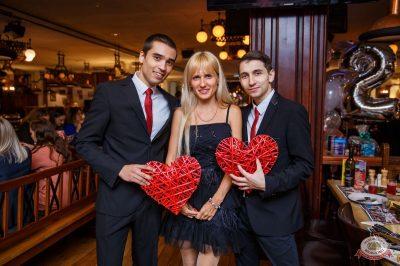 Вечеринка Love Power, 12 января 2019 - Ресторан «Максимилианс» Красноярск - 38