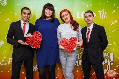 Вечеринка Love Power, 12 января 2019 - Ресторан «Максимилианс» Красноярск - 4