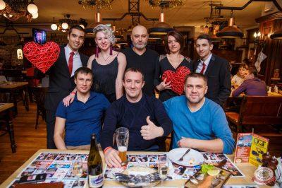 Вечеринка Love Power, 12 января 2019 - Ресторан «Максимилианс» Красноярск - 40