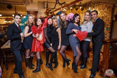 Вечеринка Love Power, 12 января 2019 - Ресторан «Максимилианс» Красноярск - 41