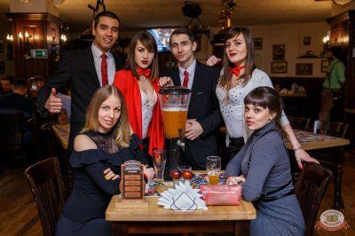 Вечеринка Love Power, 12 января 2019 - Ресторан «Максимилианс» Красноярск - 43