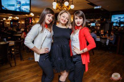 Вечеринка Love Power, 12 января 2019 - Ресторан «Максимилианс» Красноярск - 44