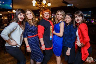 Вечеринка Love Power, 12 января 2019 - Ресторан «Максимилианс» Красноярск - 46