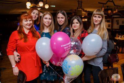 Вечеринка Love Power, 12 января 2019 - Ресторан «Максимилианс» Красноярск - 47