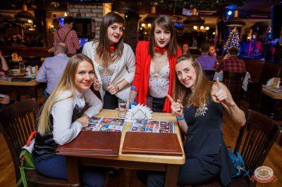 Вечеринка Love Power, 12 января 2019 - Ресторан «Максимилианс» Красноярск - 48